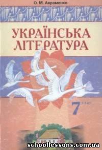 Безруков читает стихи пушкина